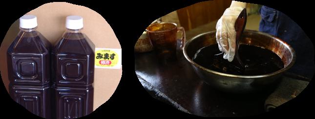shizensozai_kakishibu
