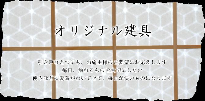 tategu_main